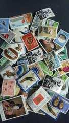 15円切手バラ50枚新品未使用品 152