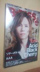 BACkSTAGE PASS / Acid Black Cherry