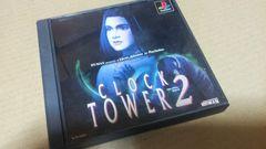 PS☆クロックタワー2☆状態○ホラーゲーム。