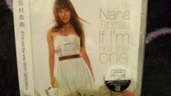 激安!超レア!☆谷村奈南/If Im not the one☆初回盤/CD+DVD新品!