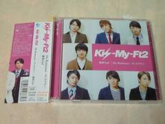CD�{DVD Kis-My-Ft2 My Resistance-������- ���݁��������