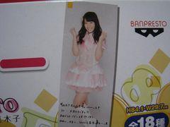 限定SKE48 一番くじ 斉藤真木子デラックスポスター 非売品 新品