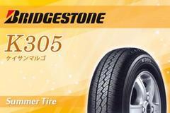 ★145R12 6P 送料無料★ BRIDGESTONE K305 新品タイヤ 20本セット
