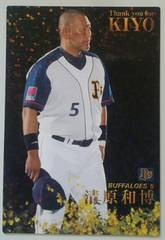 09/カルビー (第1弾) 清原選手 引退記念SP KSP-2 通常版