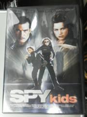 映画DVD「スパイキッズ」