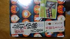 鬼灯の冷徹 限定版 22巻