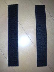 強力マジックテープ新品ブラック手作りカーテン手芸材料フック粘着ベルト送込オス・メス