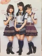 月刊少女野崎くん/SKE48二次元同好会(松井玲奈ほか)両面ポスター