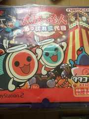 PS2 中古☆太鼓の達人 あっぱれ三代目 タタコン同梱セット☆