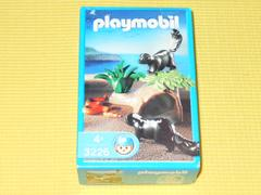playmobil★3226 スカンク プレイモービル