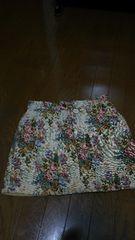 チャオパニック■ゴブラン織リバーシブルスカート■美品