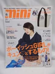 1611 mini(ミニ) 2016年 06 月号