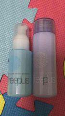 フリープラス 導入美容液、化粧水セット