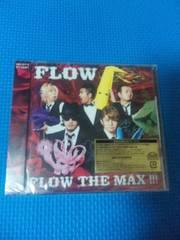 新品未開封 FLOW 初回限定CD+DVD「FLOW THE MAX」8thアルバム アニソン