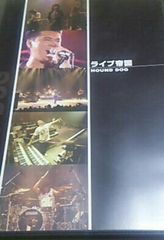 DVD ハウンドドッグ ライブ帝国 HOUND DOG  正規品