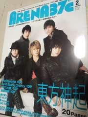 ARENA37℃2008.2月号