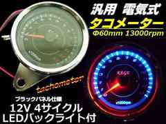 �t��LED�d�l!�d�C���o�C�N�p�^�R���[�^�[��60mm13000RPM��]�v