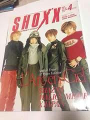 SHOXX Vol.62 表紙 ラルク 1998年4月