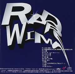 RADWIMPS「RADWIMPS」ラッドウィンプス インディーズ盤