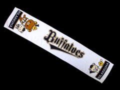 ☆【オリックスバッファローズ】Buffaloes×リラックマ マフラータオル