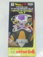 ドラゴンボールZ ワールドコレクタブルフィギュア BATTLEOFSAIYANS 1 フリーザ