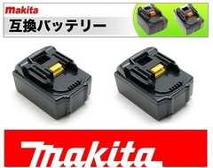 大盛▼互換1個マキタ工具▼リチウムイオンバッテリー14.4VBL1460