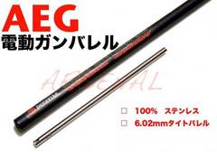 Deep Fire �d���K�� Stainless 6.02mm�C���i�[�o����/300mm