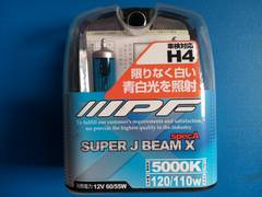 IPF SUPER J BEAM X H4 5000K