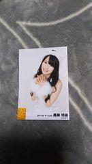 [早い者勝ち]SKE48高柳明音☆公式生写真〜まとめ売り5枚セット!