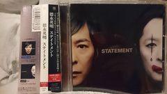 徳永英明「ステイトメント」初回A/DVD+帯付