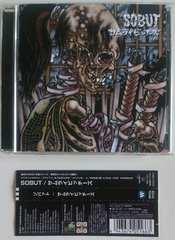 (CD)SOBUT/ソバット☆SAMURAI BITCHES★帯付き♪即決価格♪