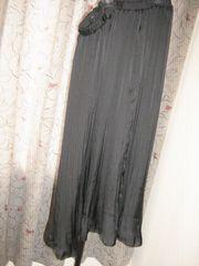 黒プリーツシカ250g*う0209-1117送料¥400