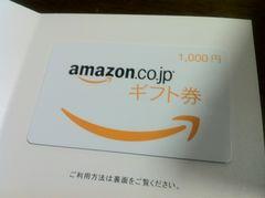 Amazon�M�t�g�� 1000�~�� �A�}�]���M�t�g�����o�y�C�e��Ή�
