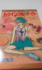 緒形もり・トゥインクル・ナイト1987年発行