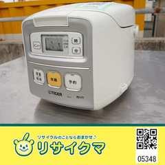 MK348�����ް ϲ�ݐ��ъ� 2013�N 3������ JAI-H550