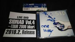 シド◆one way◆初回生産限定B◆2009年発売◆
