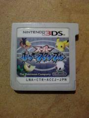 3DS[スーパーポケモンスクランブル]ソフトのみ/動作確認済み:カードケース補強発送