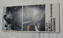 初回限定盤 とまどい  SPECIAL THANKS GLAY ロングケース