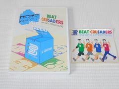 DVD★BEAT CRUSADERS 1999-2003 LASTRUM YEARS シール付