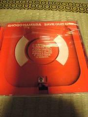 CD:浜田省吾 SAVE OUR SHIP 帯なし
