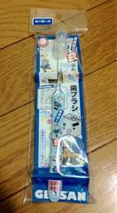 新品☆携帯用歯ブラシ☆玄さん☆豊岡市☆ご当地キャラ