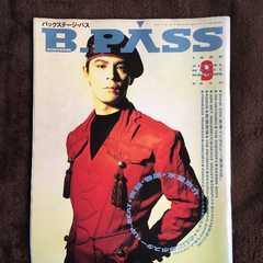 1989 �X������ �\�� B PASS �����h�[�� pj BOOWY