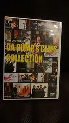 DA PUMP「DA PUMP's CLIPS COLLECTION」DVD