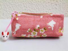 和小物 和柄ミニポーチ・小物&小銭入れ桜うさぎピンク
