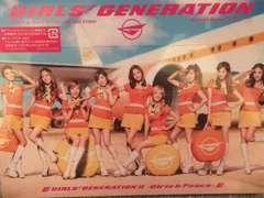超レア☆少女時代/GIRLS'GENERATION�U☆初回盤/CD+DVD新品未開封