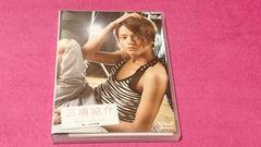 三浦涼介 -苦いミルクの味- DVD