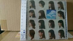 AKB48 センチメンタルトレイン 劇場盤CD、未開封