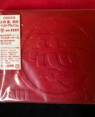 ☆★*送料無料*愛amBest・大塚愛  ベストアルバムCD+DVD★☆