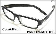 温故知新インテリジェンス/パイソン調型押,皮革テンプル/伊達メガネ/ケース付/gdp01