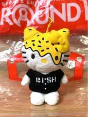 ■感謝祭!!ROUND1限定! BiSH×ハロ-キティ*オリジナルマスコット*イエロ-■